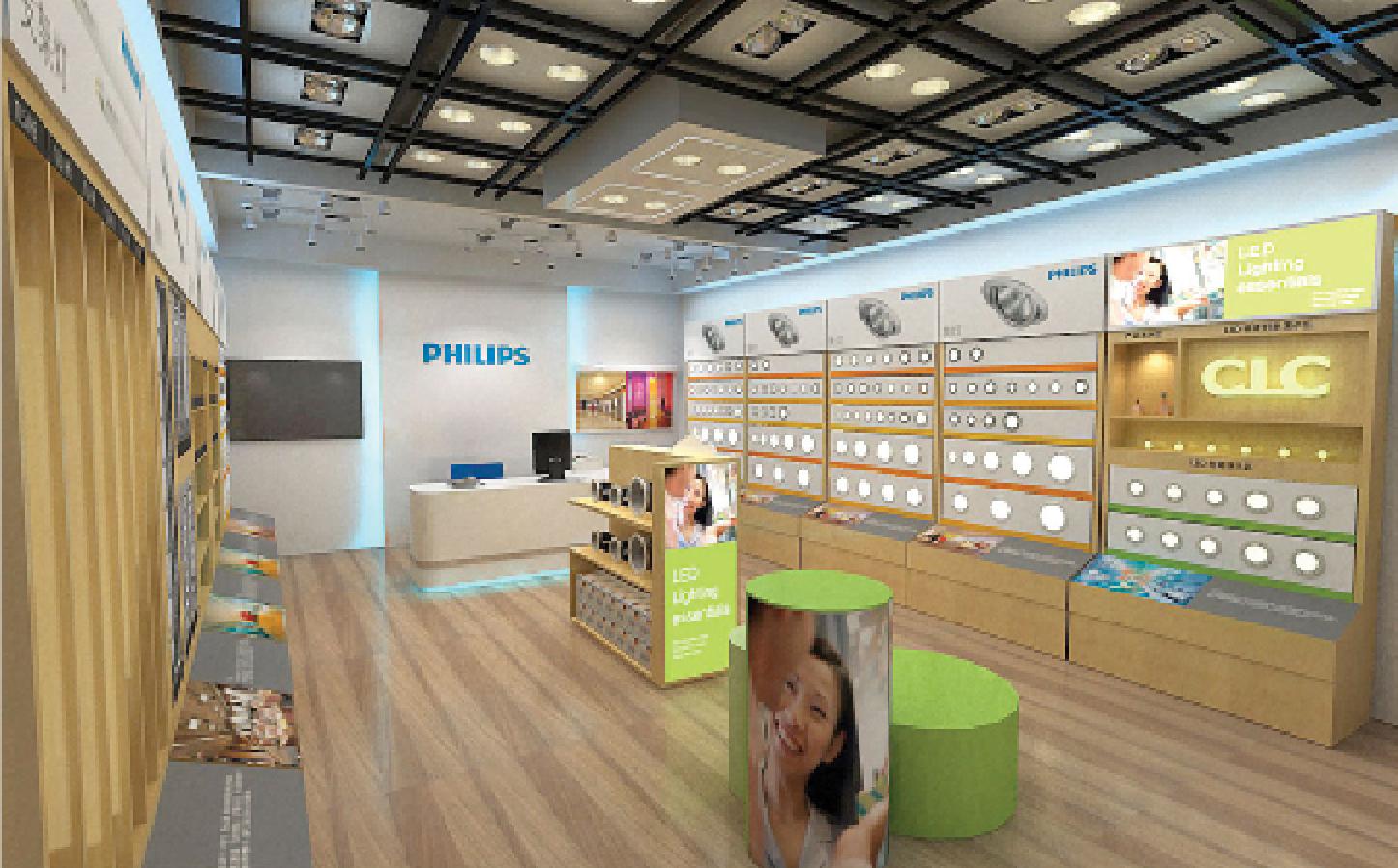 Philips Design Lighting Ton Van Bragt